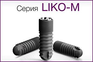 LIKO-M-300x200