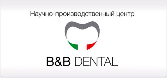 Научно-производственный центр B&B DENTAL (Италия, г. Феррара)