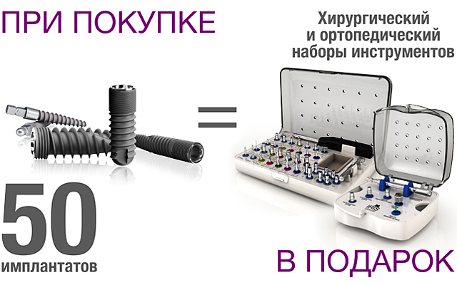 clinics-promo-640x400