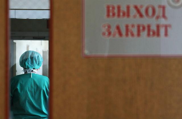 Смерть - 500 рублей. В Зауралье врачи отвечают за гибель пациента рублем
